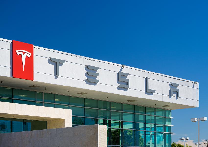 uploads///Tesla Showroom