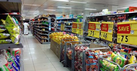 uploads/2018/05/supermarket-435452_1280.jpg