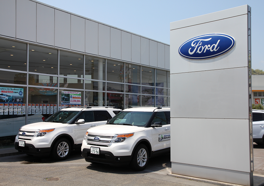 uploads///Ford Showroom