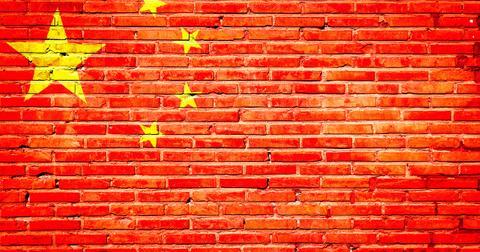 uploads/2019/07/china-2704112_1280.jpg