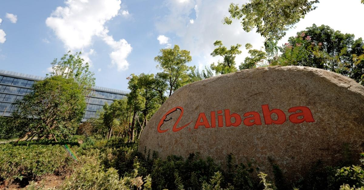Is Alibaba a Good Stock to Buy? A Look at the Year Ahead