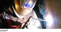 uploads///iillin welding exp