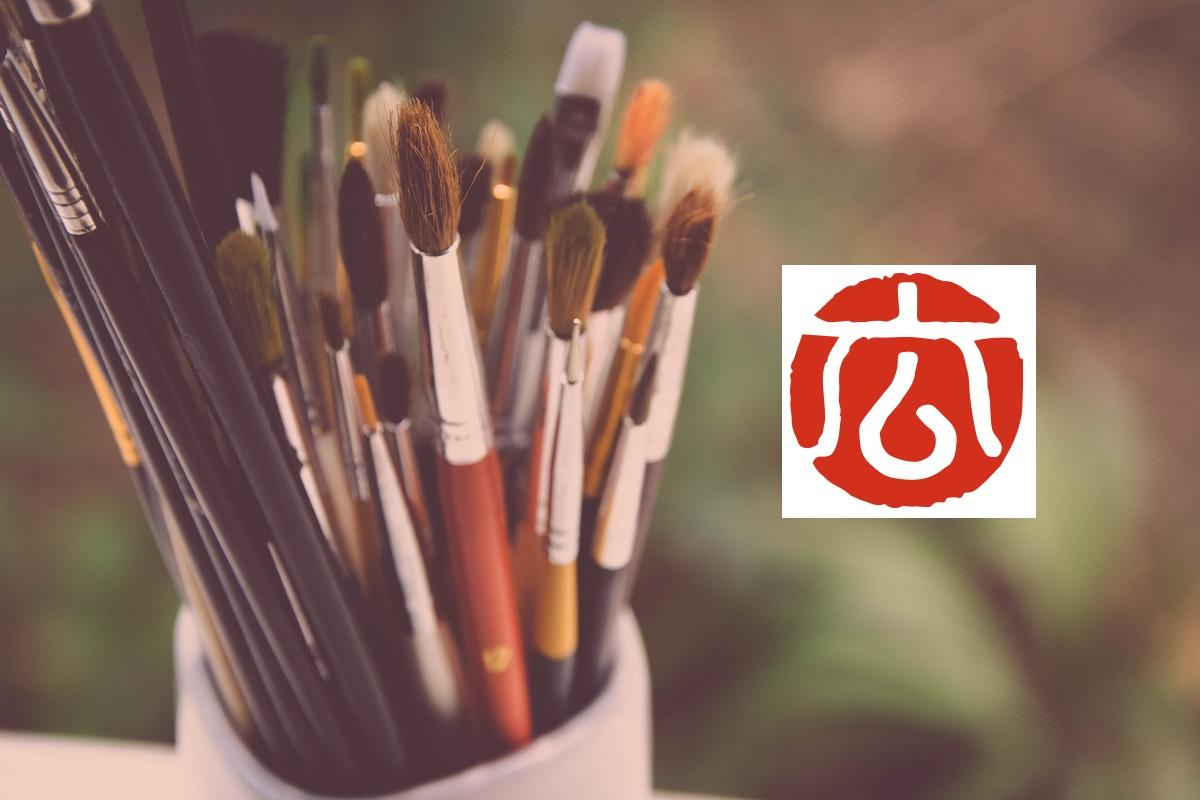 Paint brushes and Takung Art logo