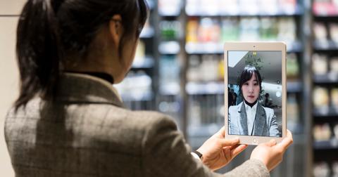 Megvii facial recognition software