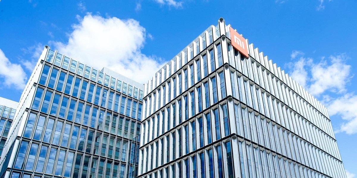 Xiaomi Campus