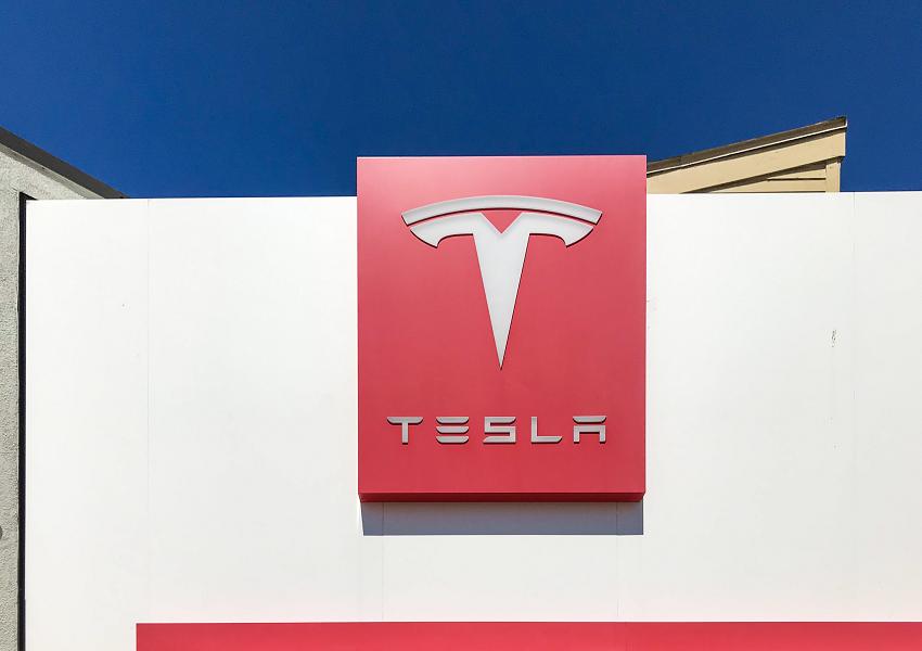 uploads///Tesla Store