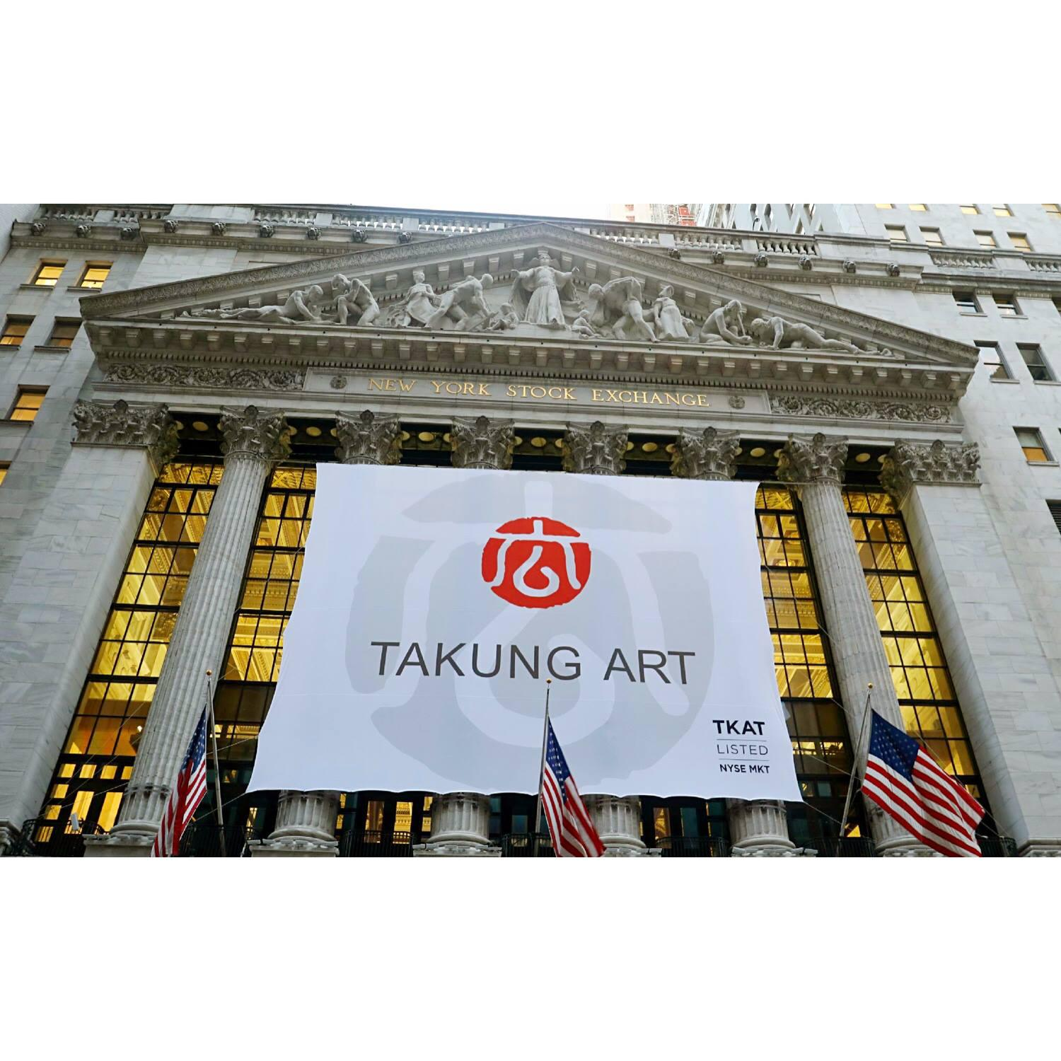 Takung Art on NYSE