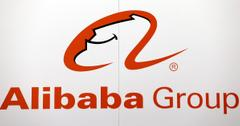 are alibaba products fake