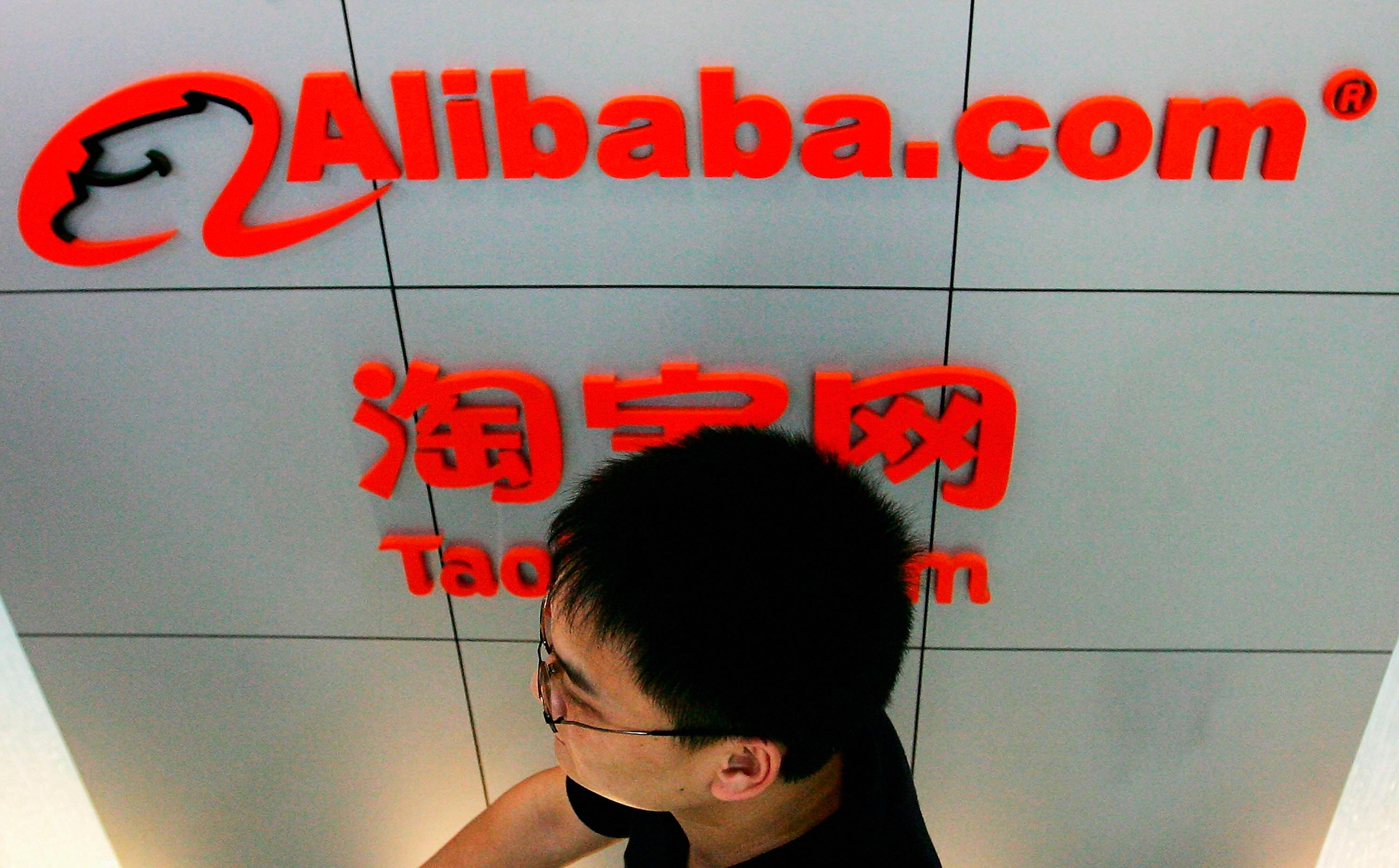 Does Alibaba Pay Dividends?