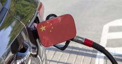 uploads///China car