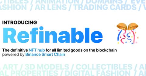 Refinable logo