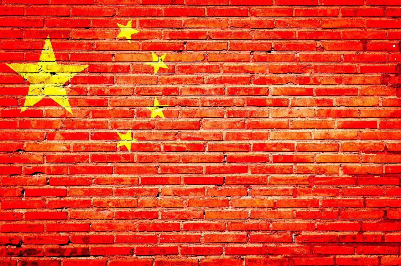 uploads///china _