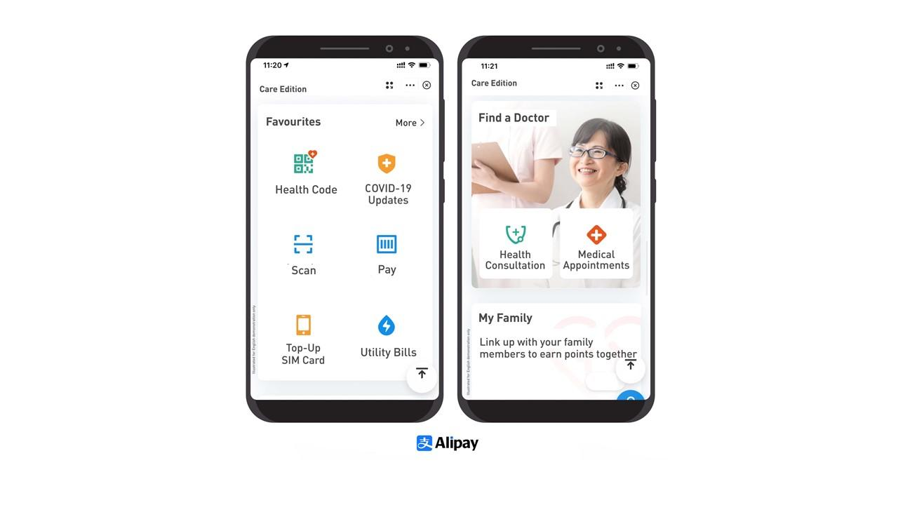 alipay services