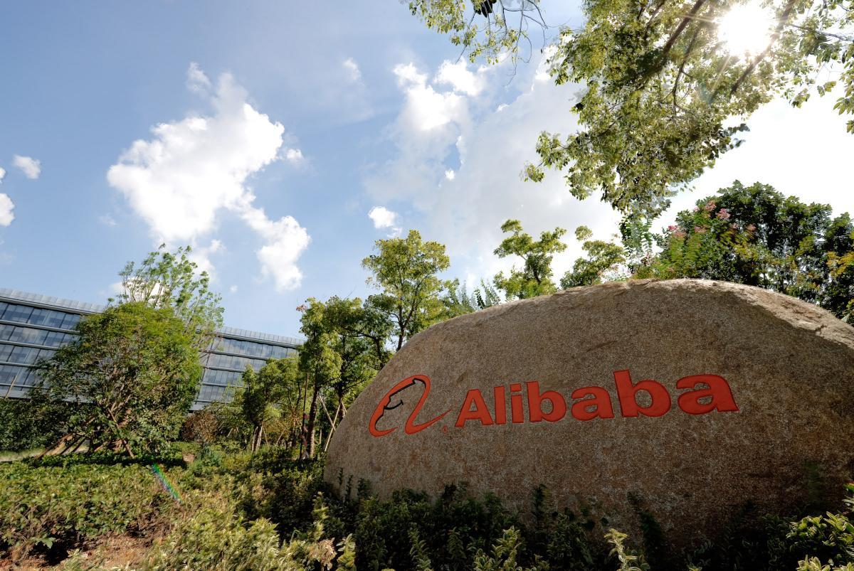 alibaba meilleur stock chinois à acheter