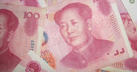 uploads/2019/08/Chinese-yuan.jpg
